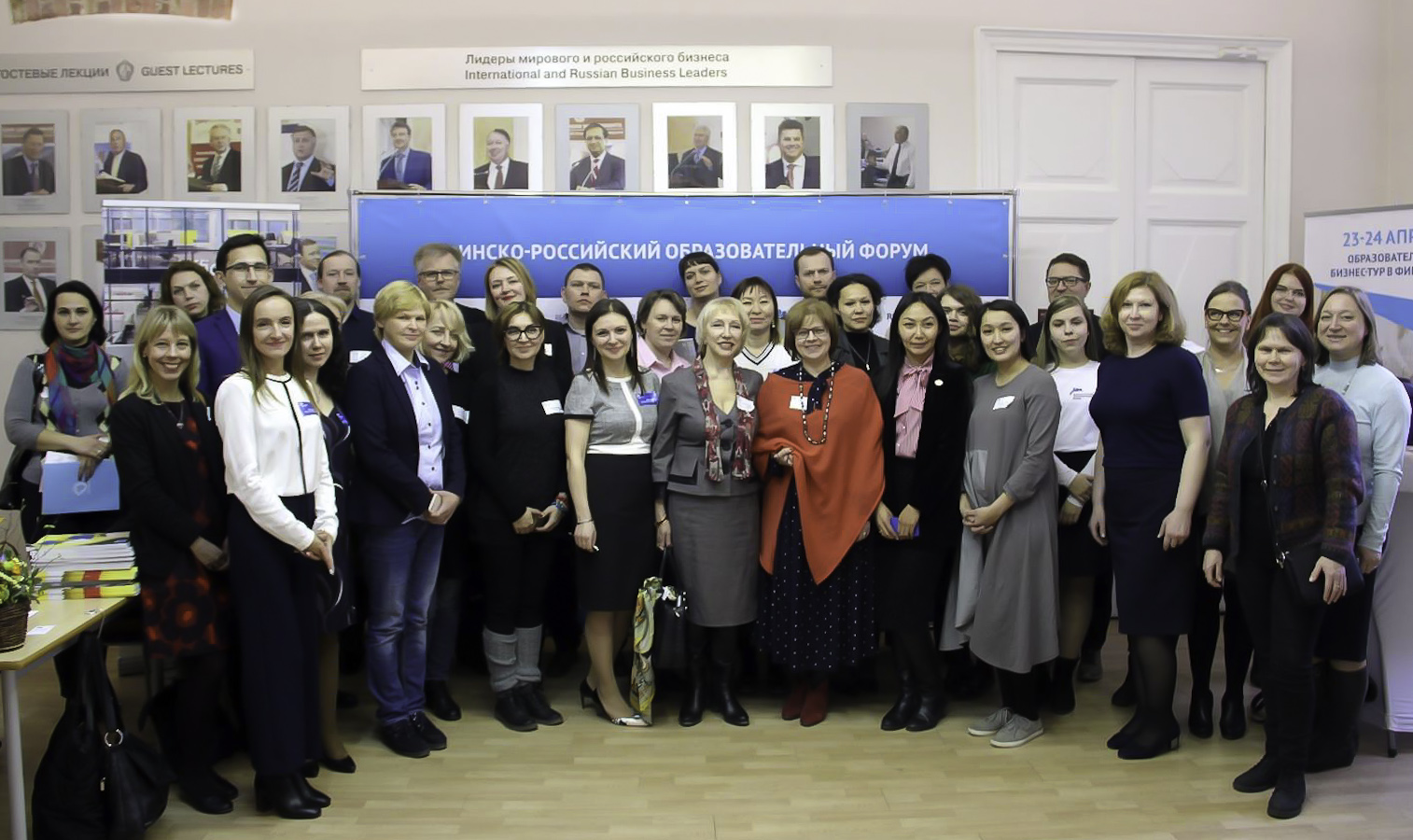 Finnish-Russian Educational Forum: Strengthening Cooperation Between Pedagogical Systems